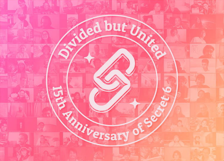 15th Anniversary Logo - Divided but United